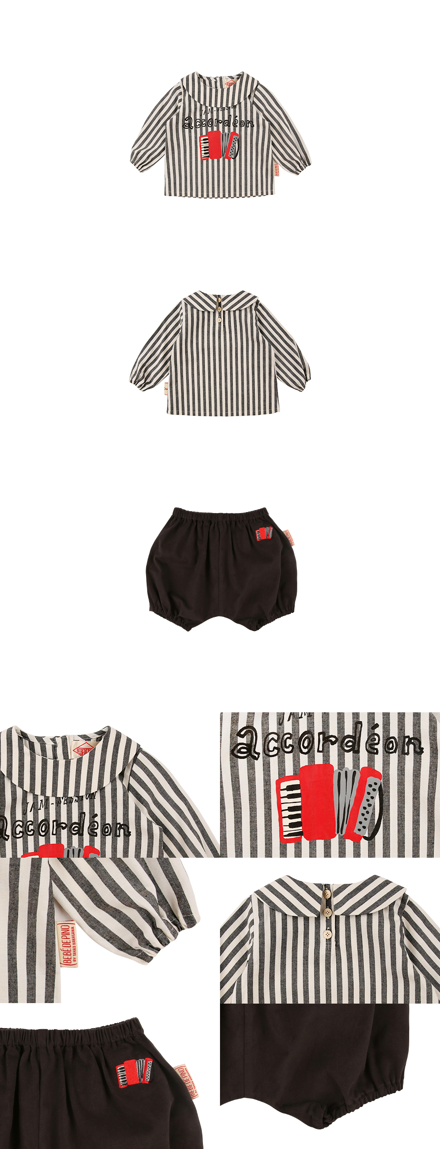 Accordion baby stripe set 상세 이미지