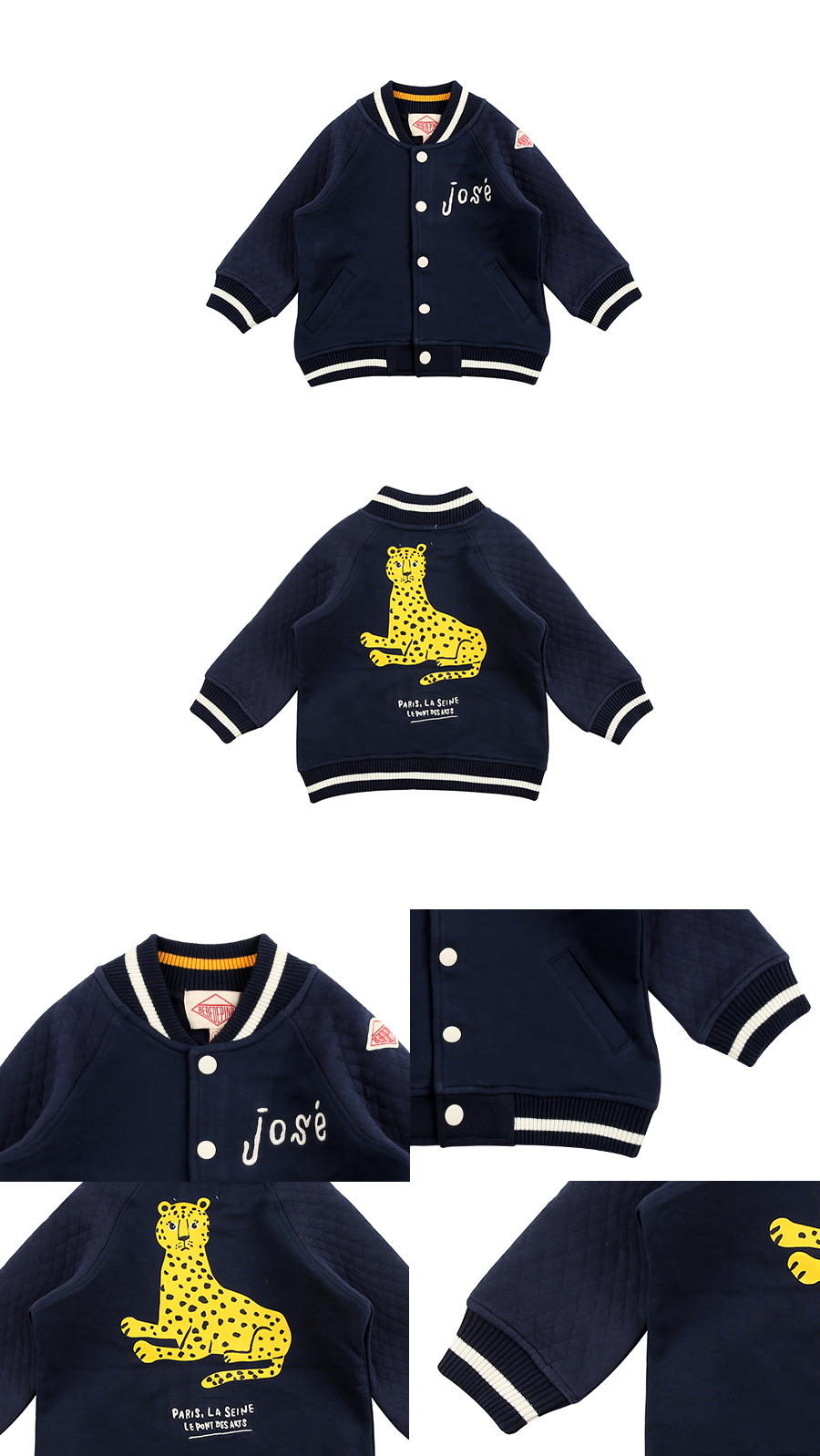 Jose baby baseball jumper 상세 이미지