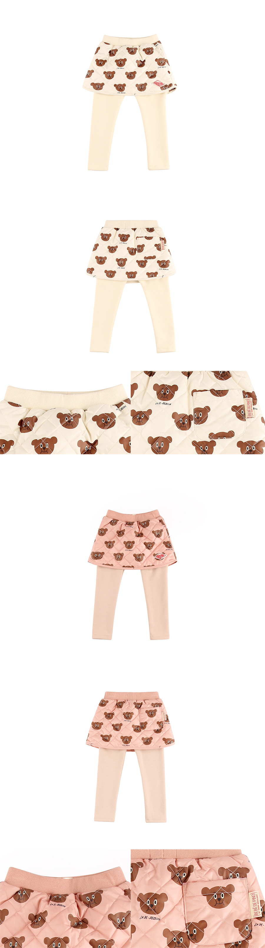 Multi willy bear quilted skirt leggings 상세 이미지