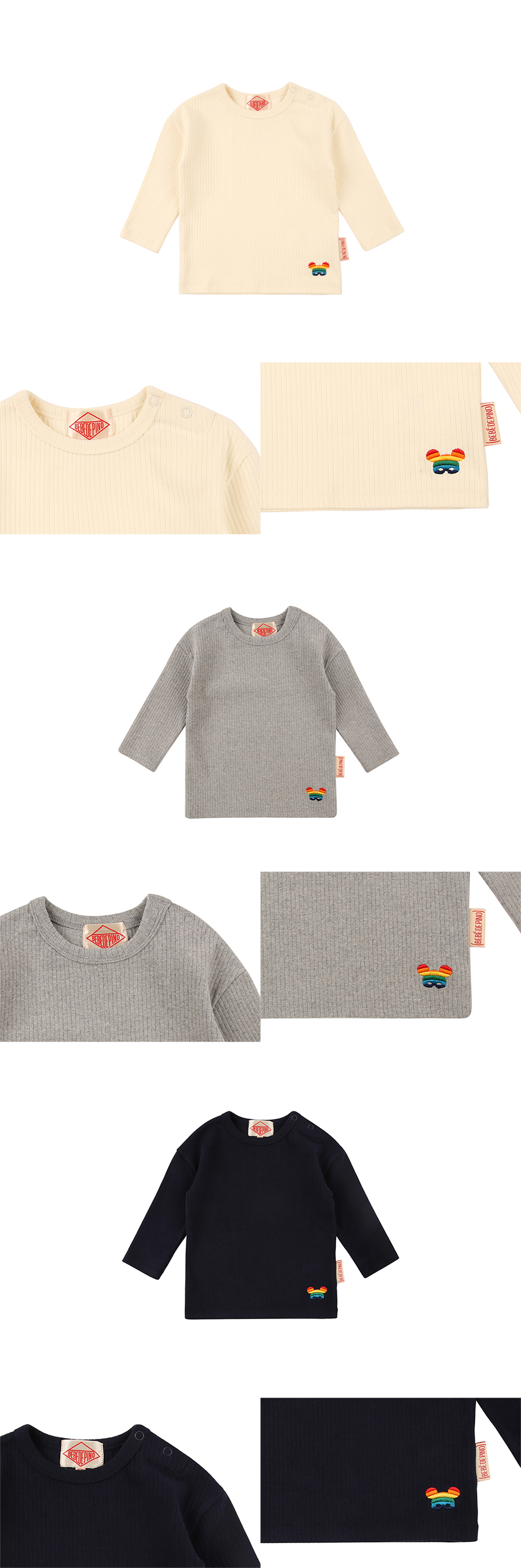 Basic baby ribbed knit long sleeve tee 상세 이미지
