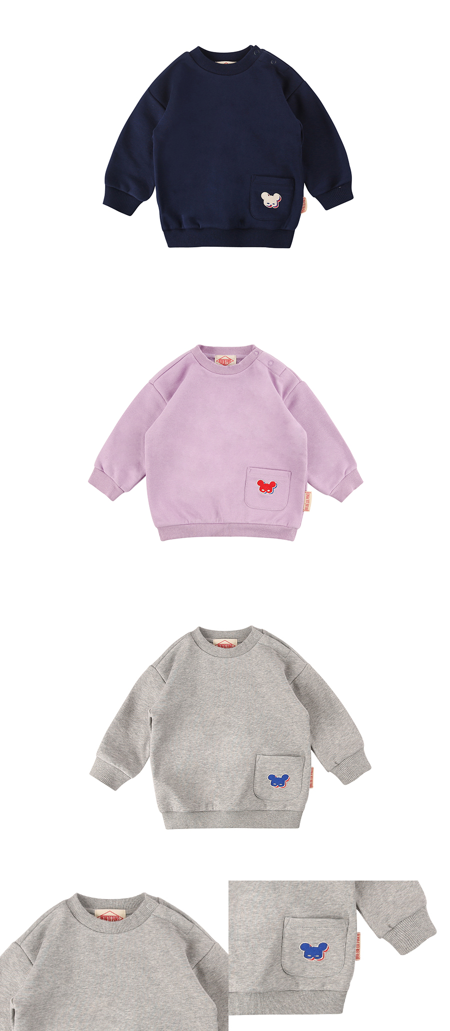 Basic baby shadow pino sweatshirt 상세 이미지