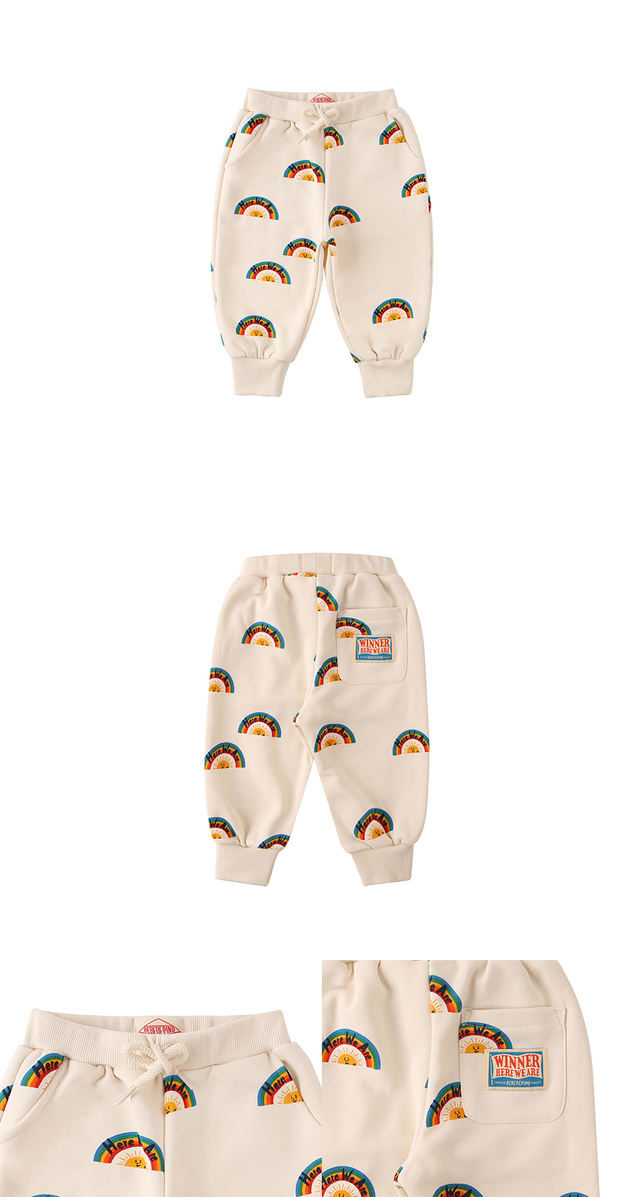 Multi rainbow baby sweat pants 상세 이미지