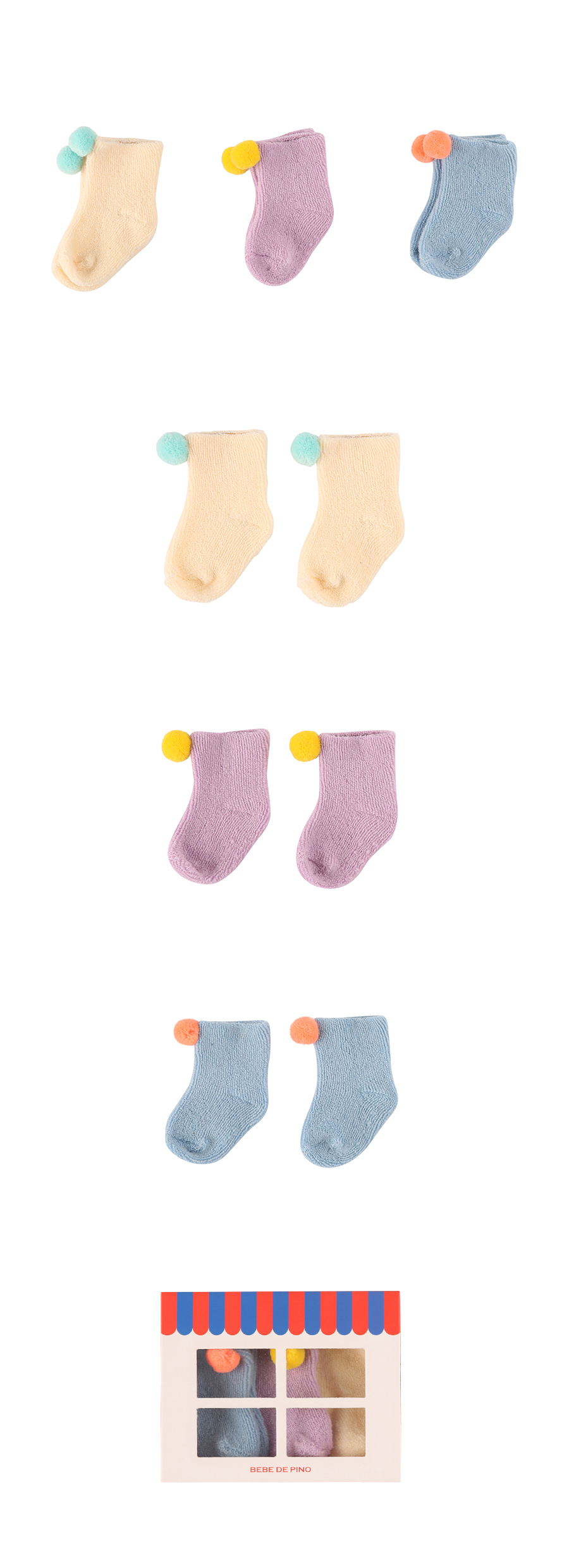 Newborn pompom socks 상세 이미지