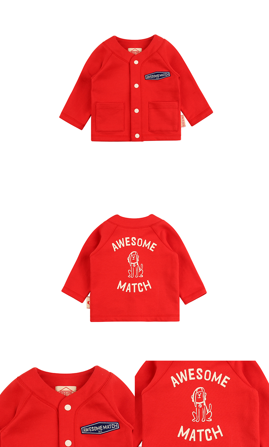 Awesome match baby cardigan 상세 이미지