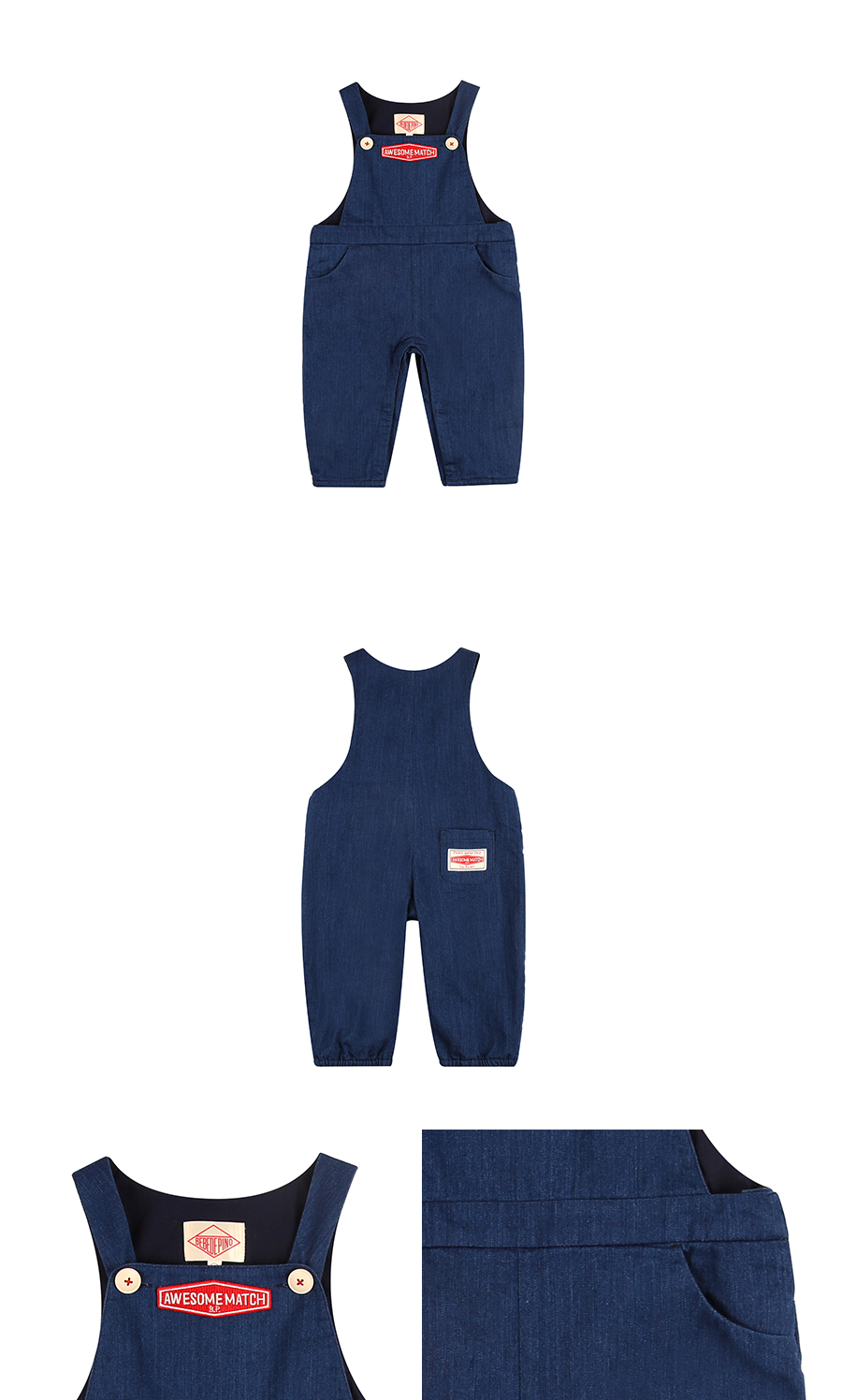 Awesome match baby denim playsuit 상세 이미지