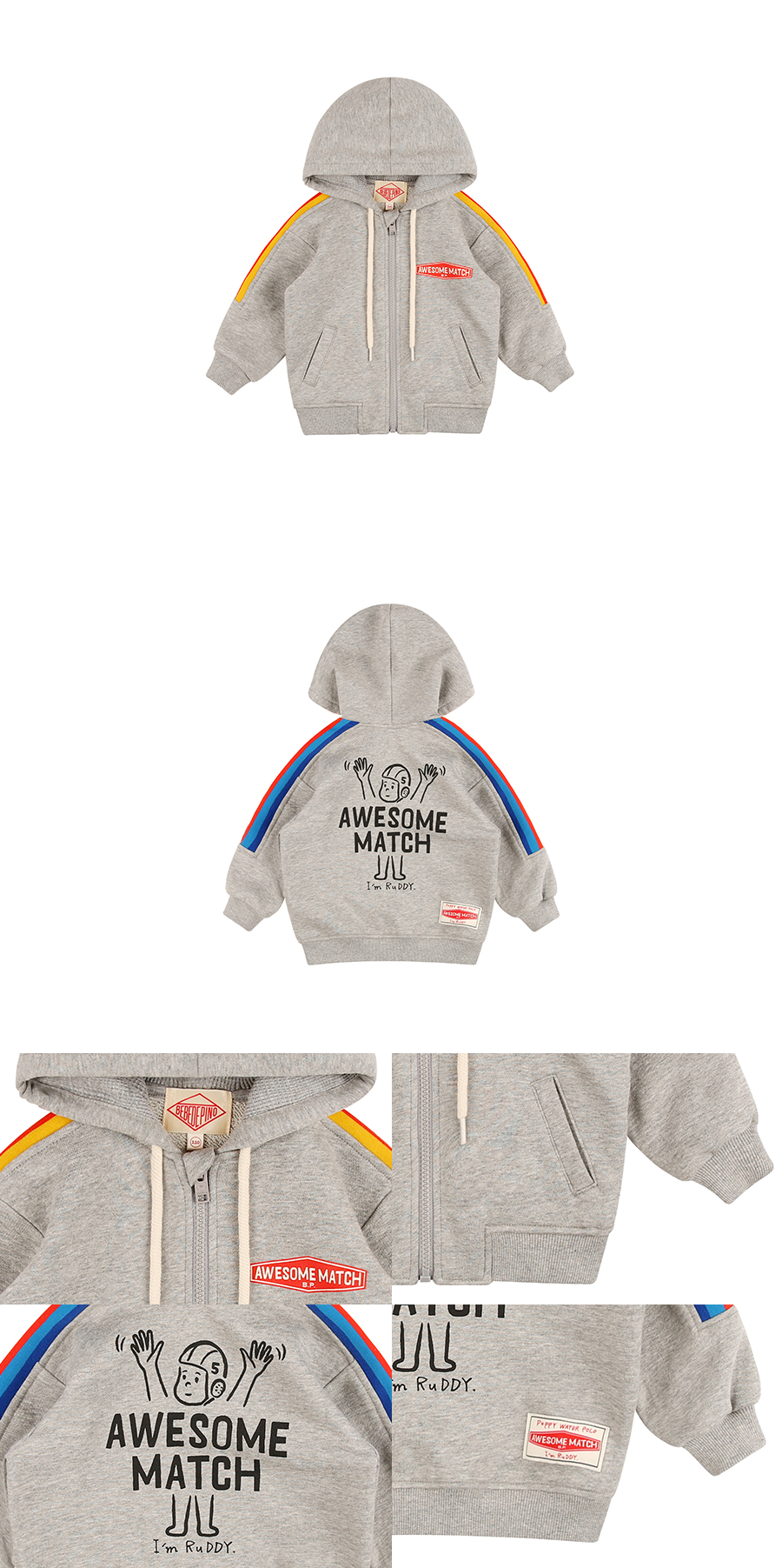Awesome match baby rainbow zip up jacket 상세 이미지