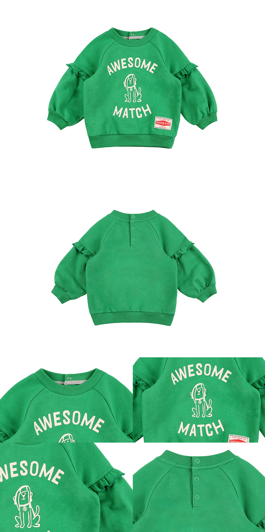 Awesome match baby ruffle sweatshirt 상세 이미지