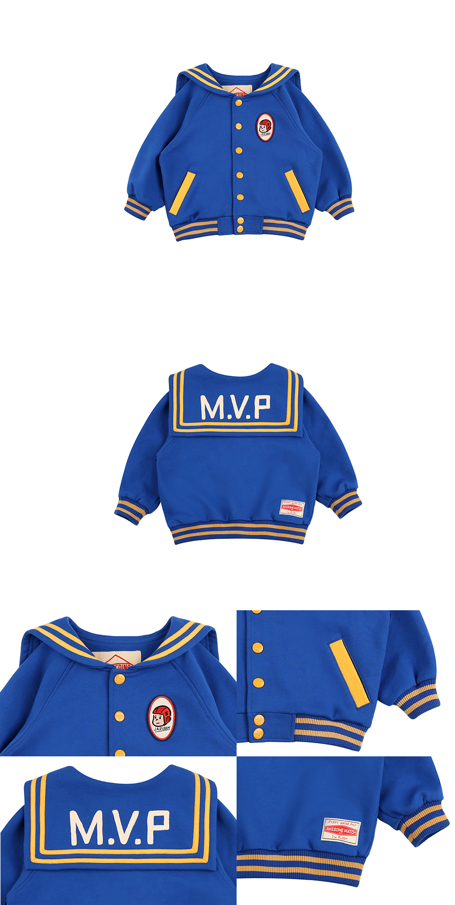 MVP sailor collar baseball jumper 상세 이미지