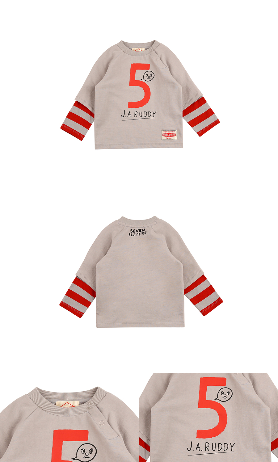 Number 5 ruddy baby layered sweatshirt 상세 이미지