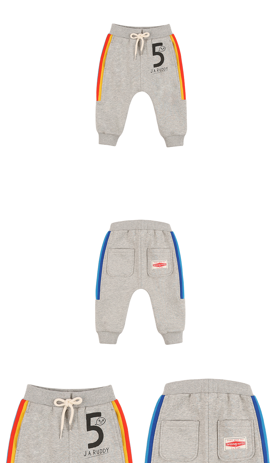 Number 5 ruddy baby rainbow jersey pants 상세 이미지