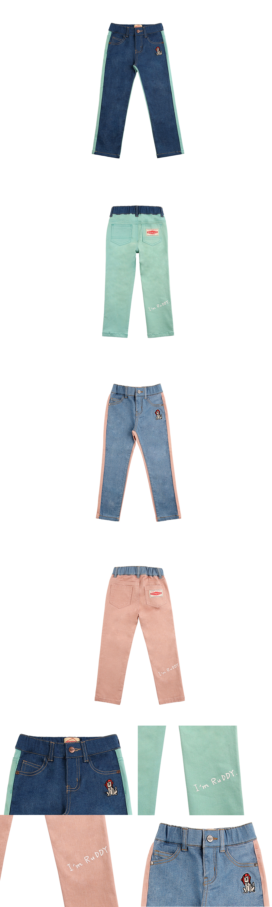 Puppy color block straight denim pants 상세 이미지