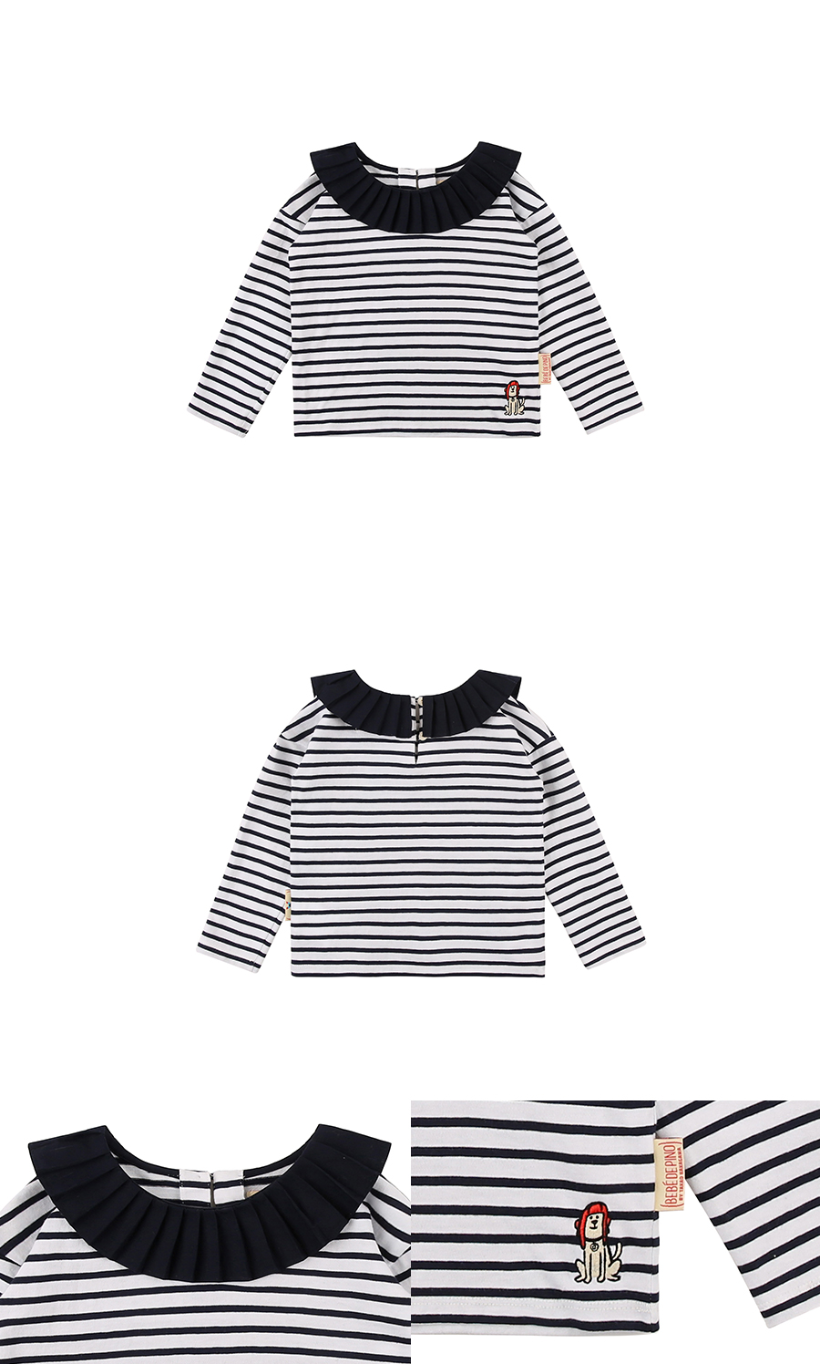 Puppy pleats collar stripe tee 상세 이미지