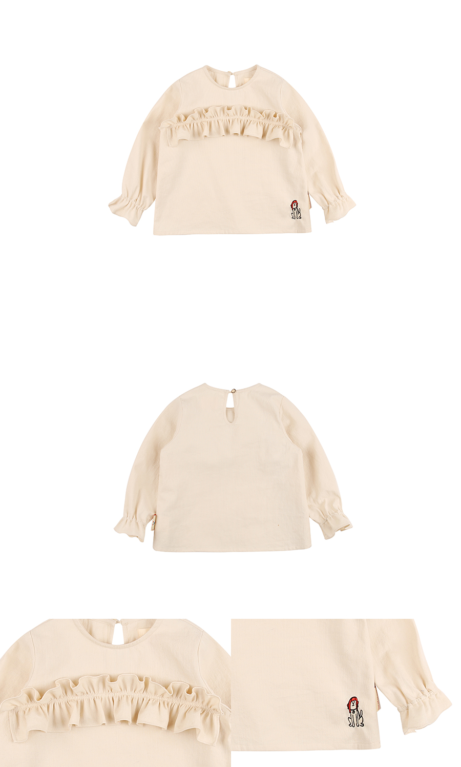Puppy ruffle cotton blouse 상세 이미지