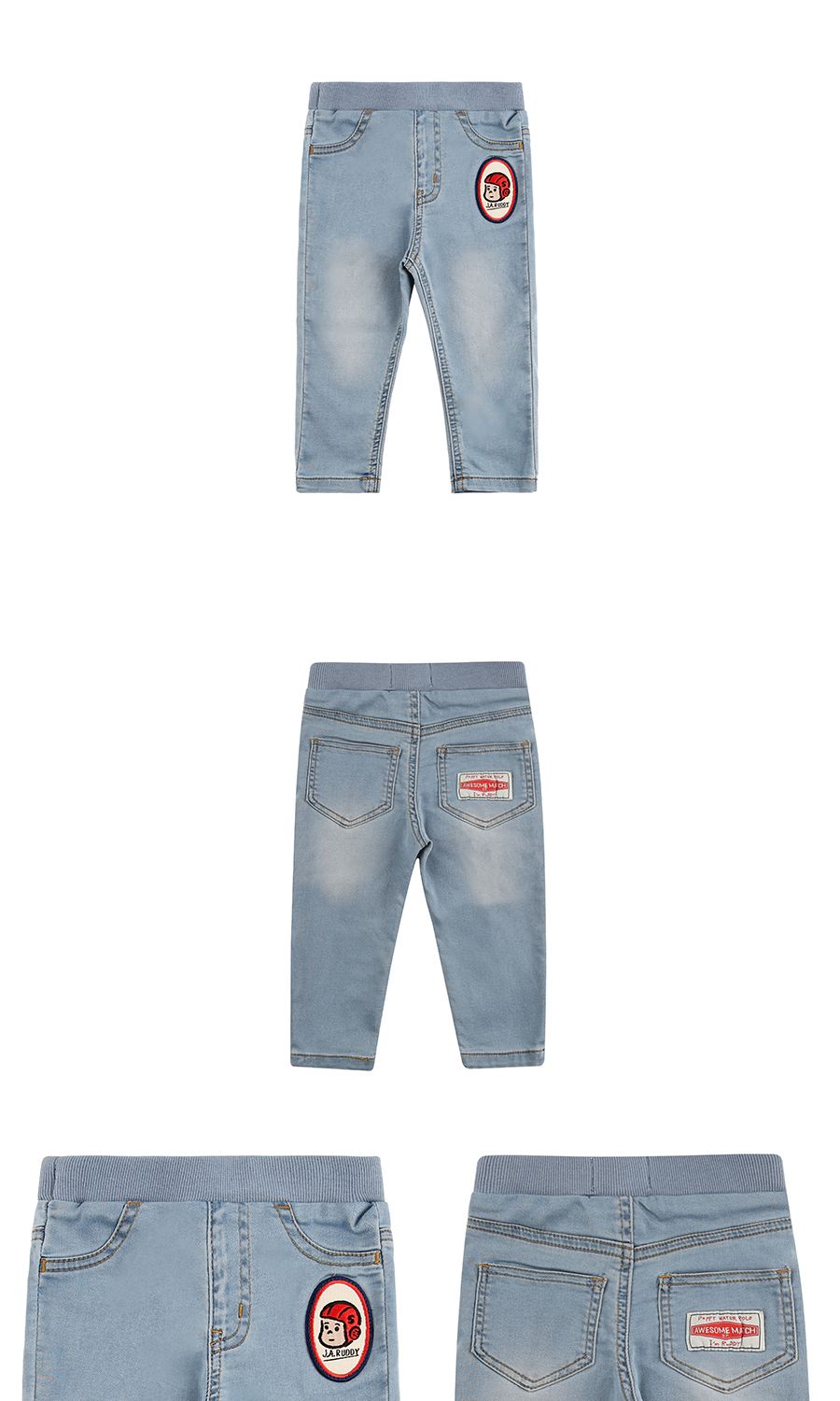 Ruddy baby denim pants 상세 이미지