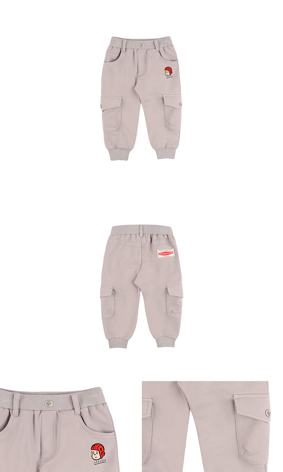 Ruddy baby out pocket pants 상세 이미지