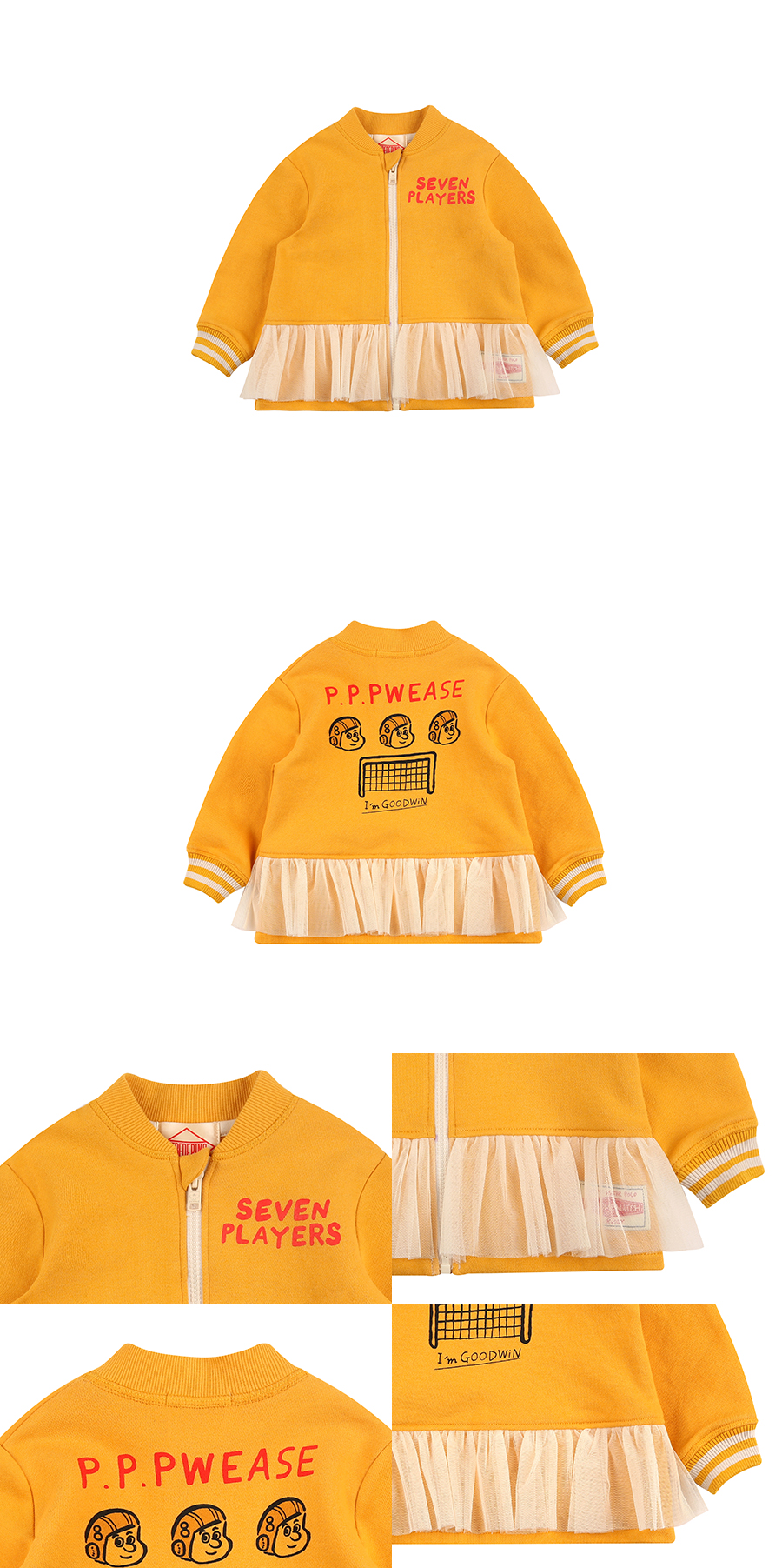 Seven players baby tutu zip up jacket 상세 이미지