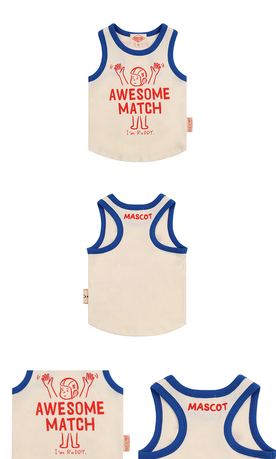Awesome match baby color block tank top 상세 이미지
