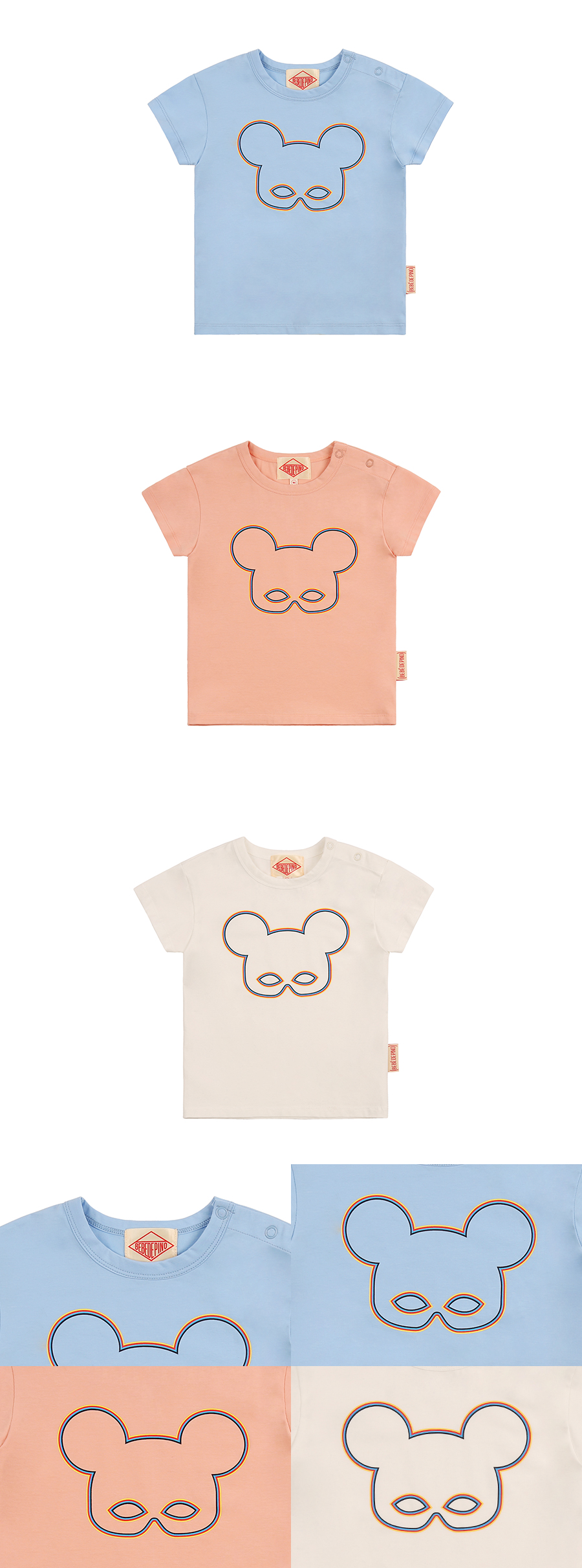 Basic baby edge rainbowpino tee 상세 이미지