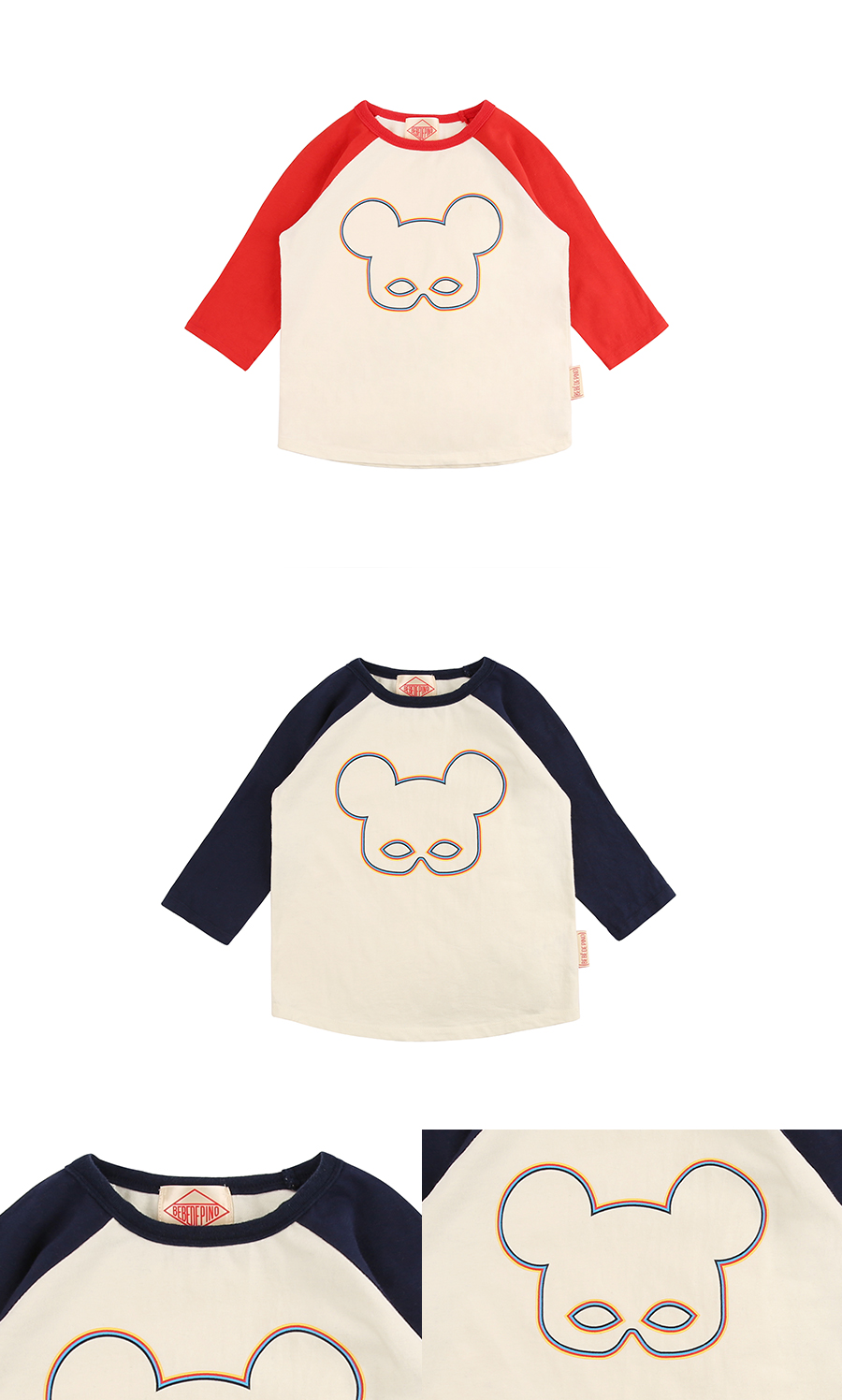 Basic edge rainbow pino three quarter sleeve tee 상세 이미지