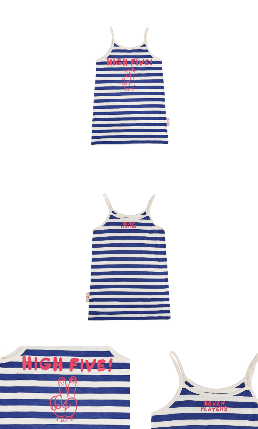 High five stripe camisole jersey dress 상세 이미지