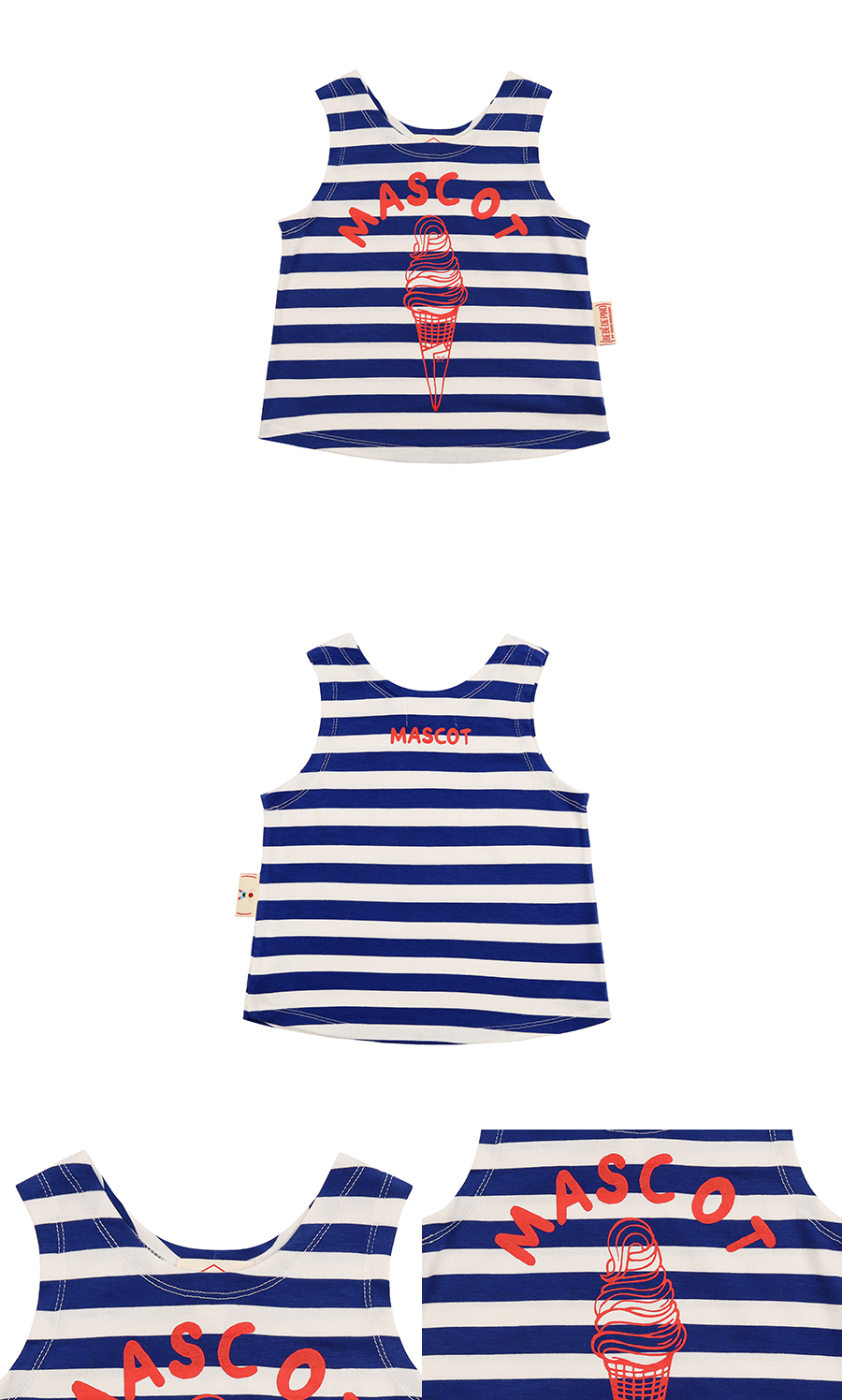 Mascot ice cream baby stripe tank top 상세 이미지