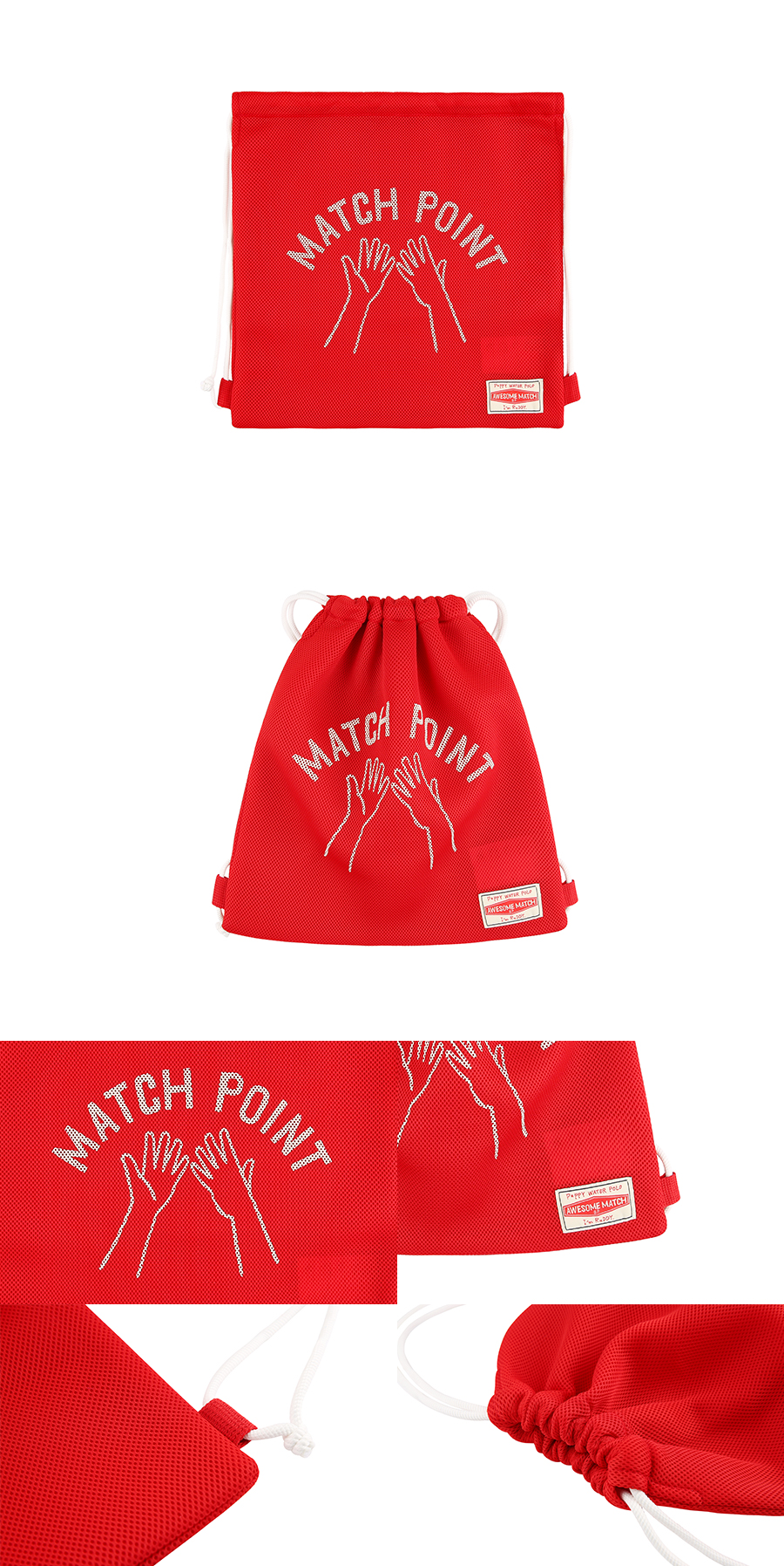 Match point mesh bag 상세 이미지