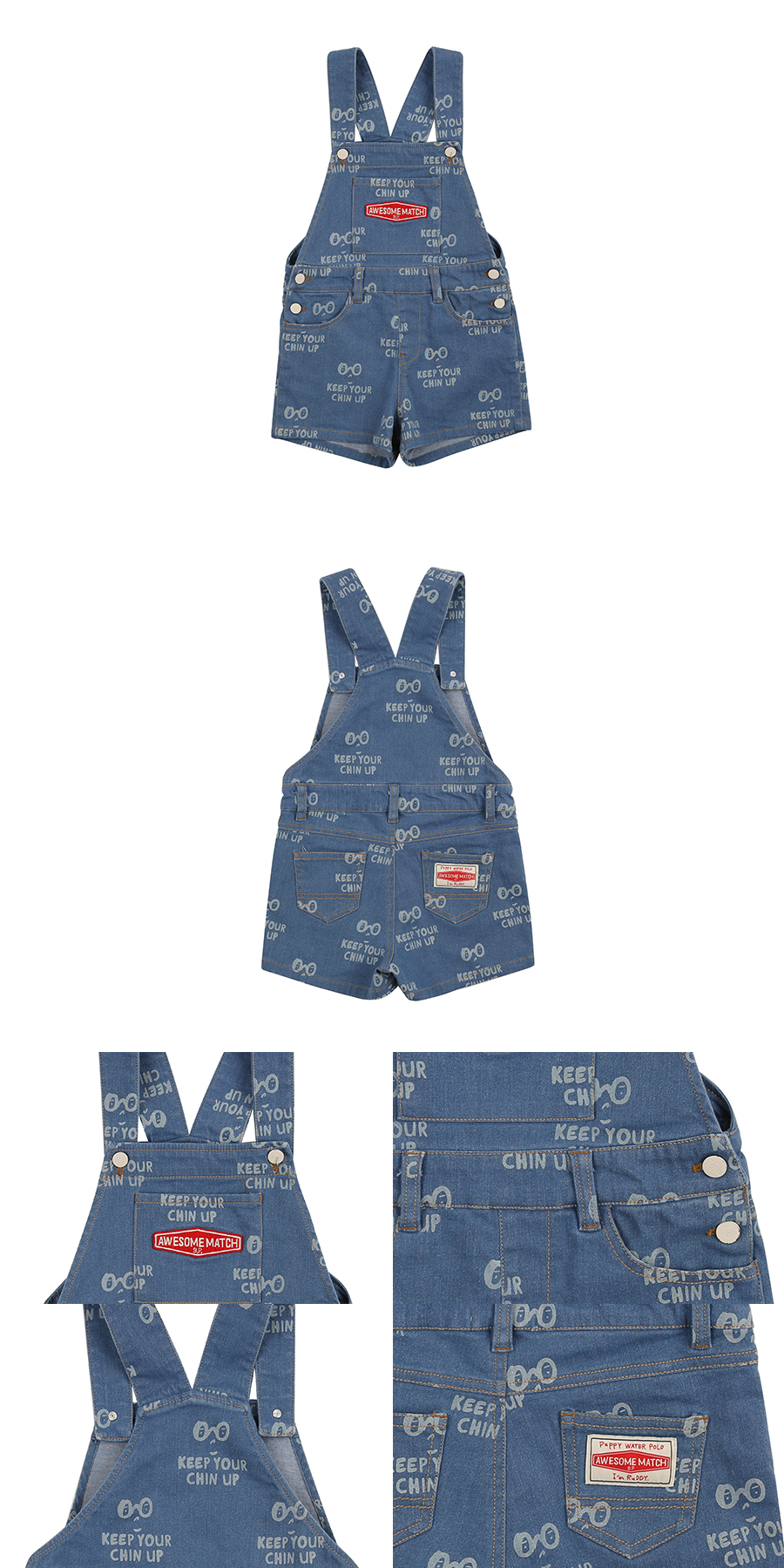 Multi keep your chin up denim overall 상세 이미지