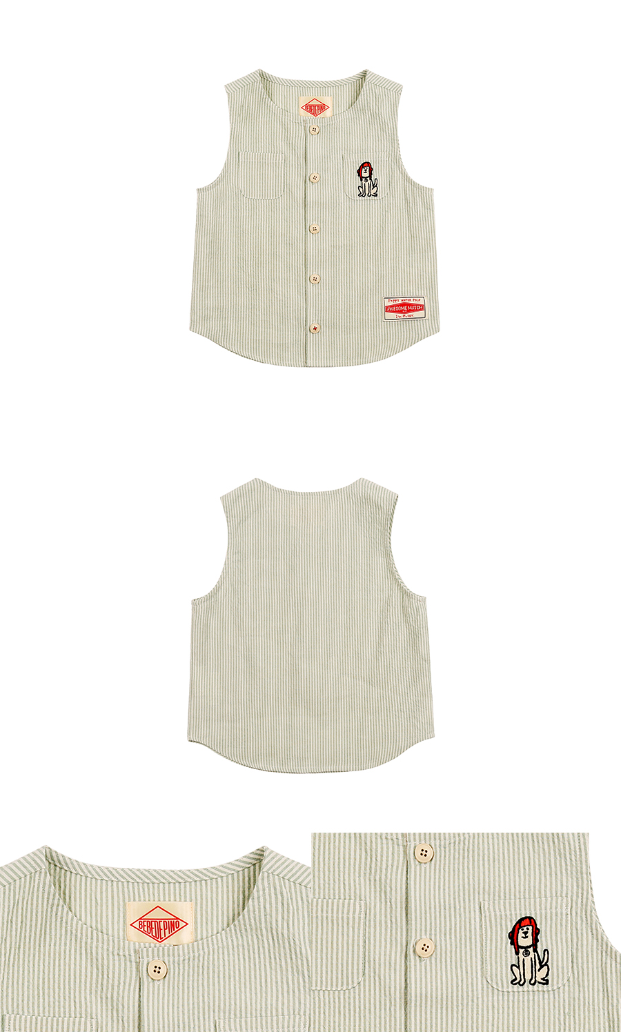 Puppy baby stripe sleeveless shirt 상세 이미지