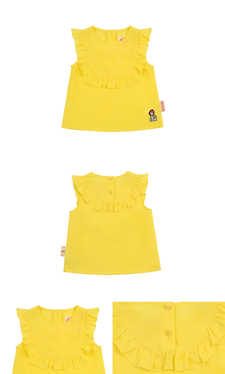 Puppy baby yellow ruffle blouse 상세 이미지