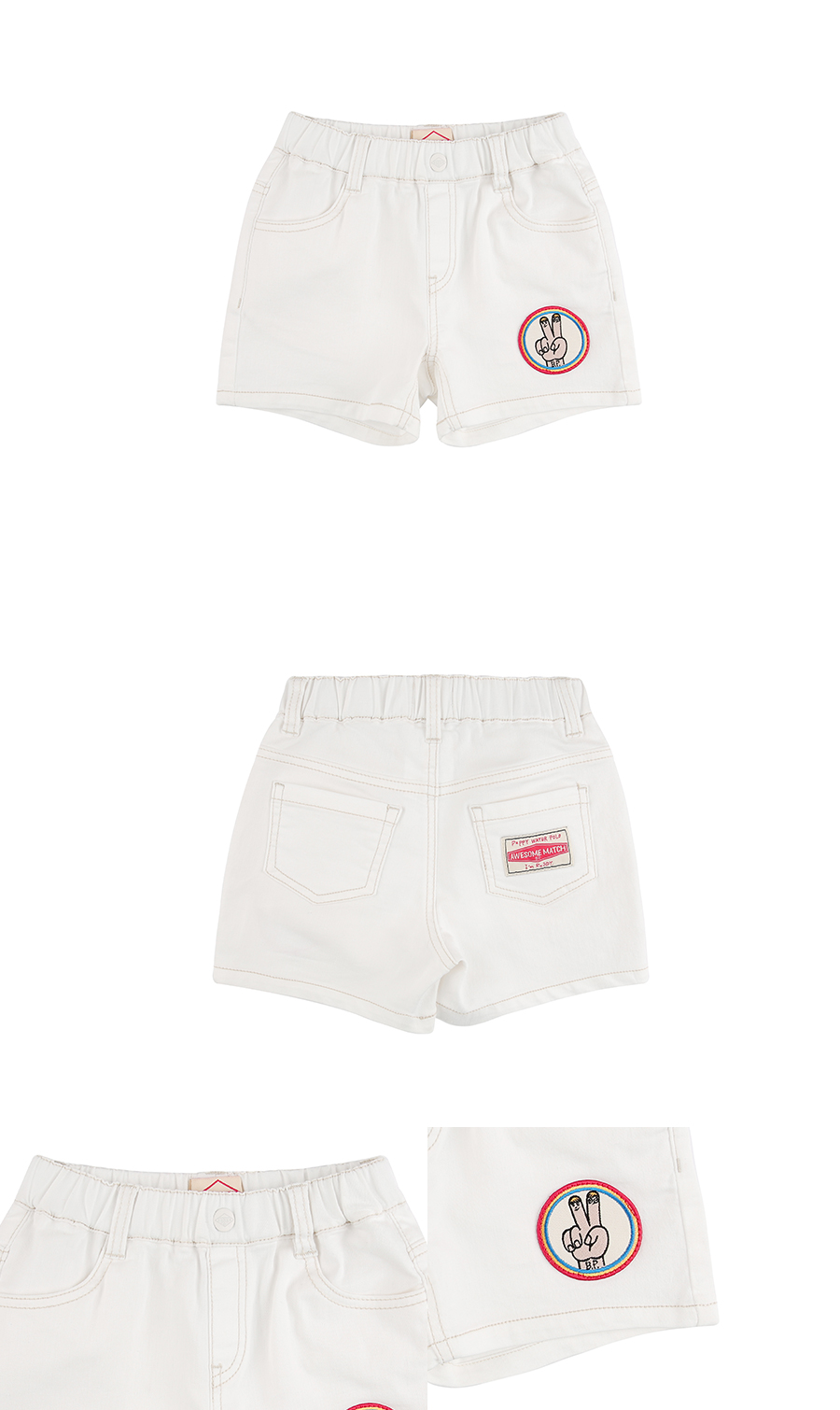Victory wappen white cotton shorts 상세 이미지