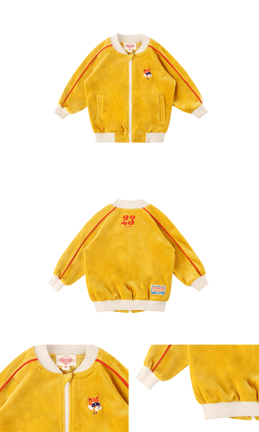 Lesser panda baby velour zip up jacket 상세 이미지