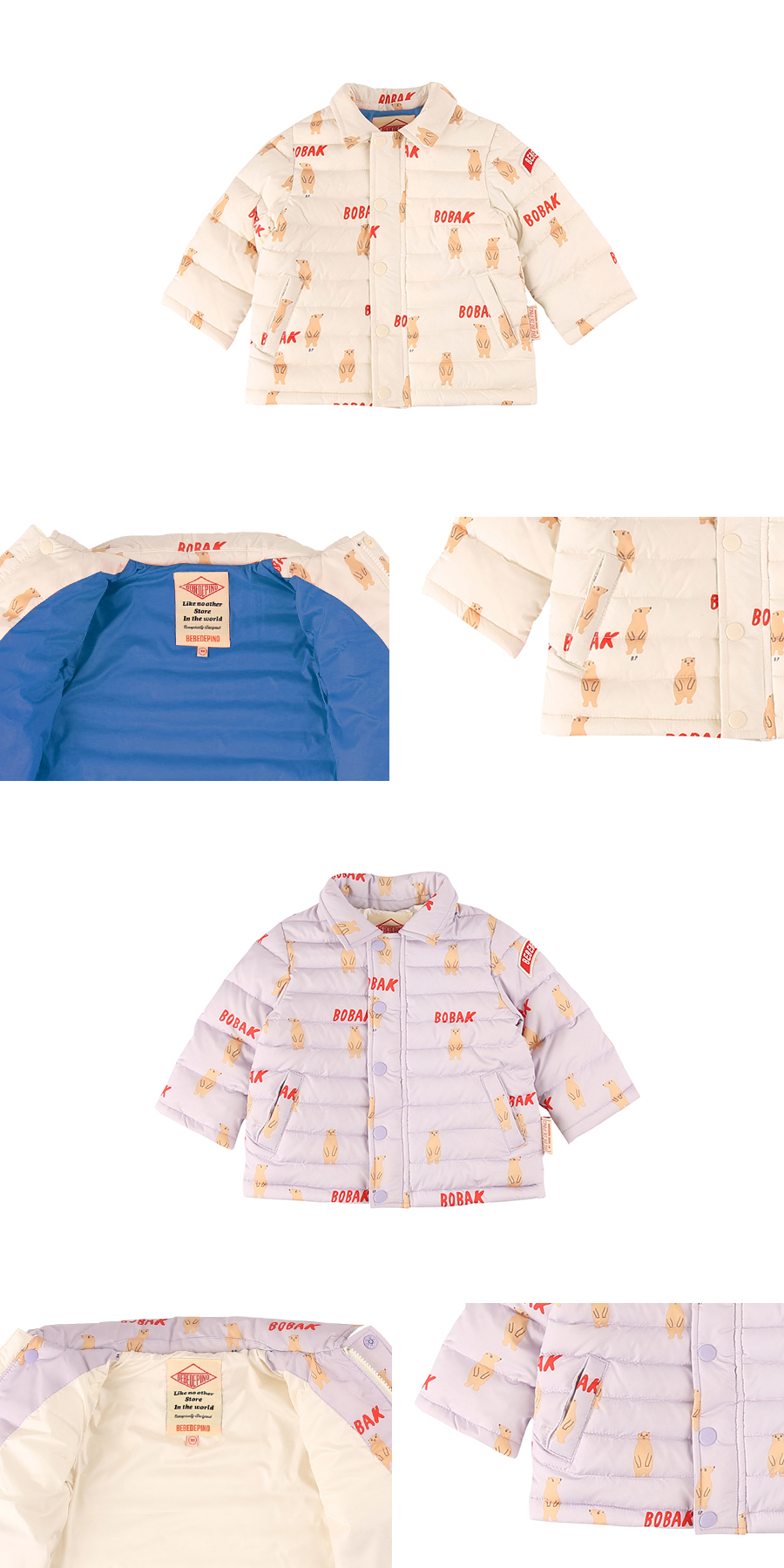 Multi bobak baby wellon quilted jacket 상세 이미지