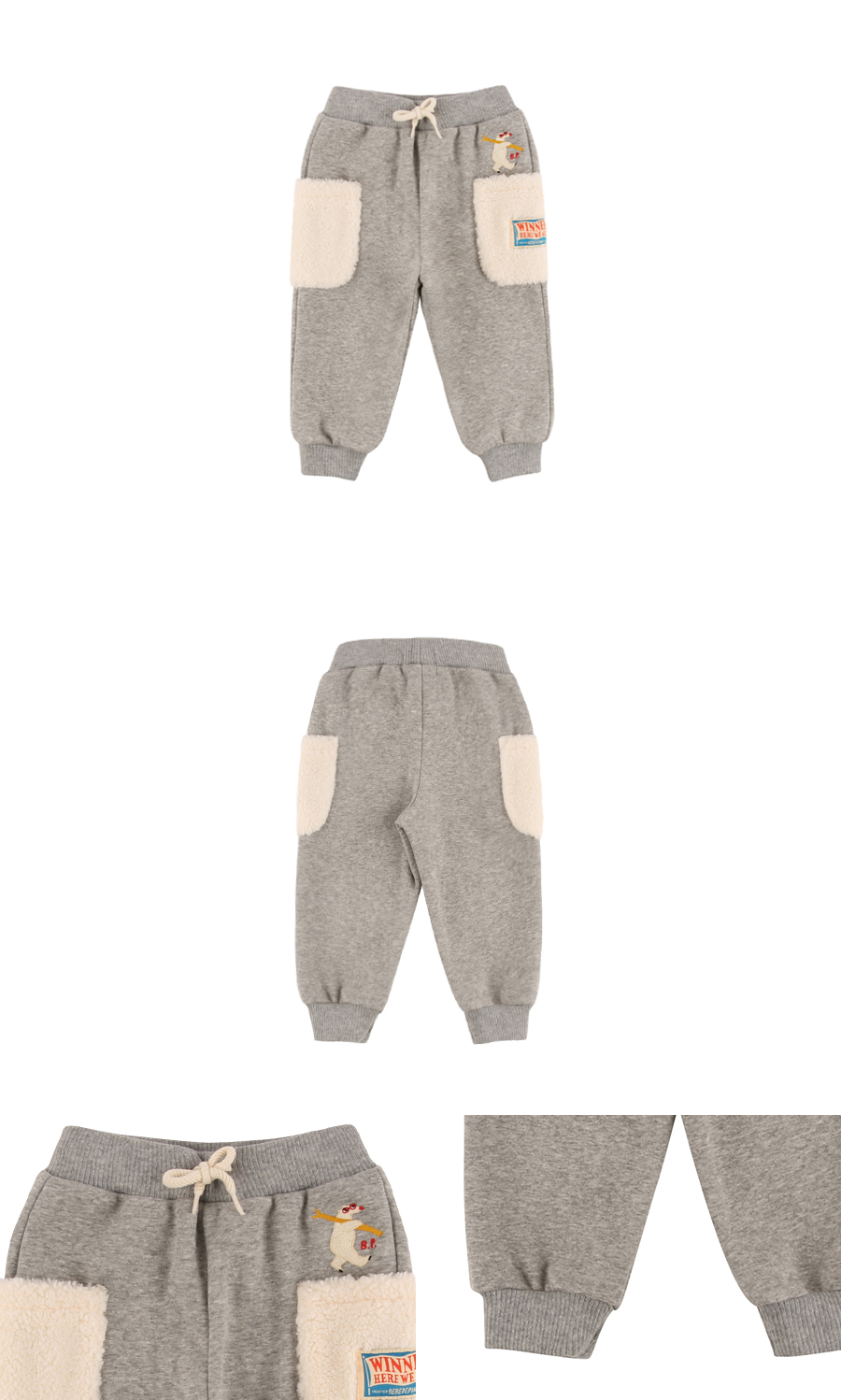 Polar bear baby dumble fur pocket pants 상세 이미지