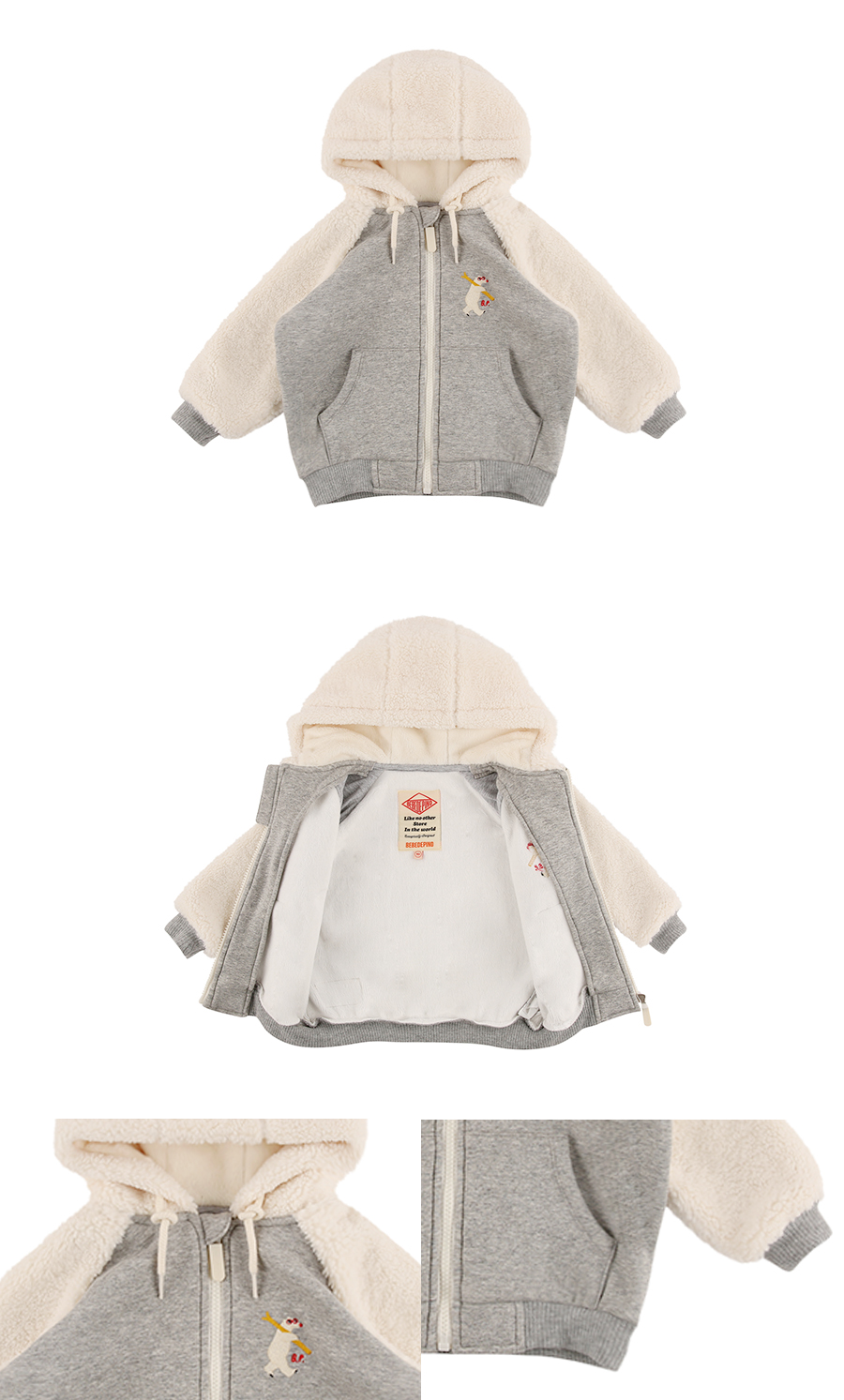 Polar bear baby dumble fur zip up jacket 상세 이미지