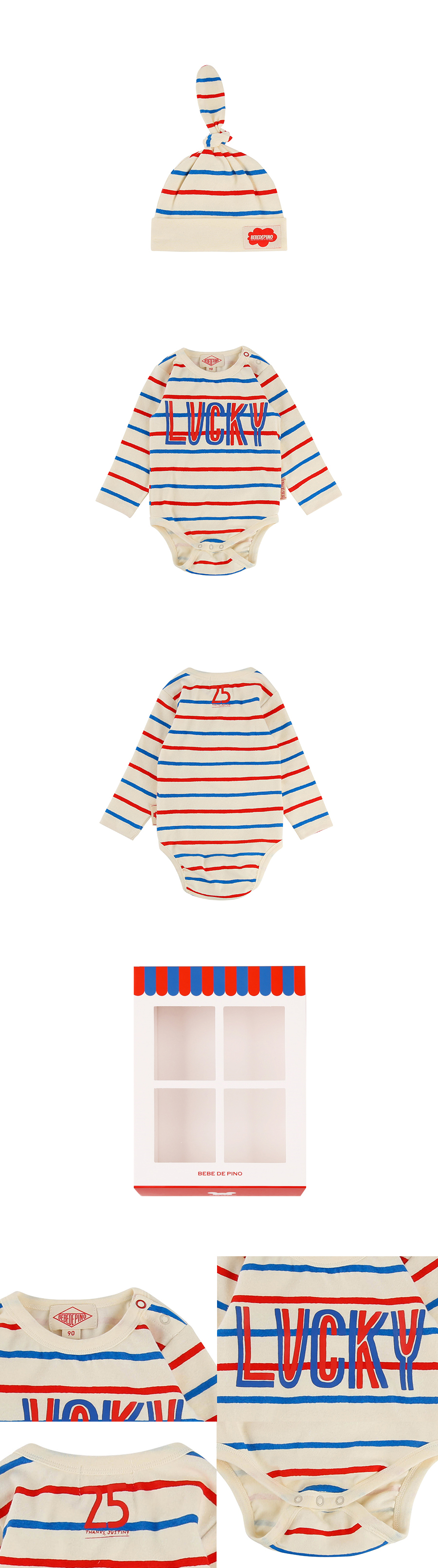 Lucky baby multi stripe bodysuit set 상세 이미지