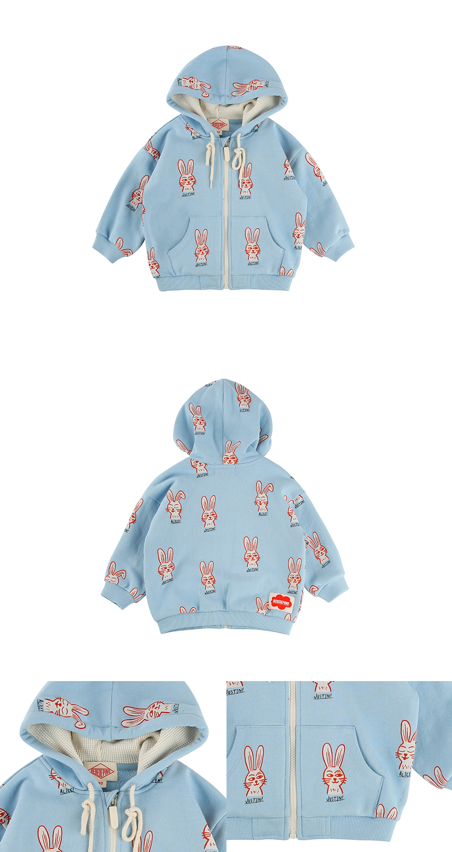 Multi rabbit baby hood zip up jacket 상세 이미지