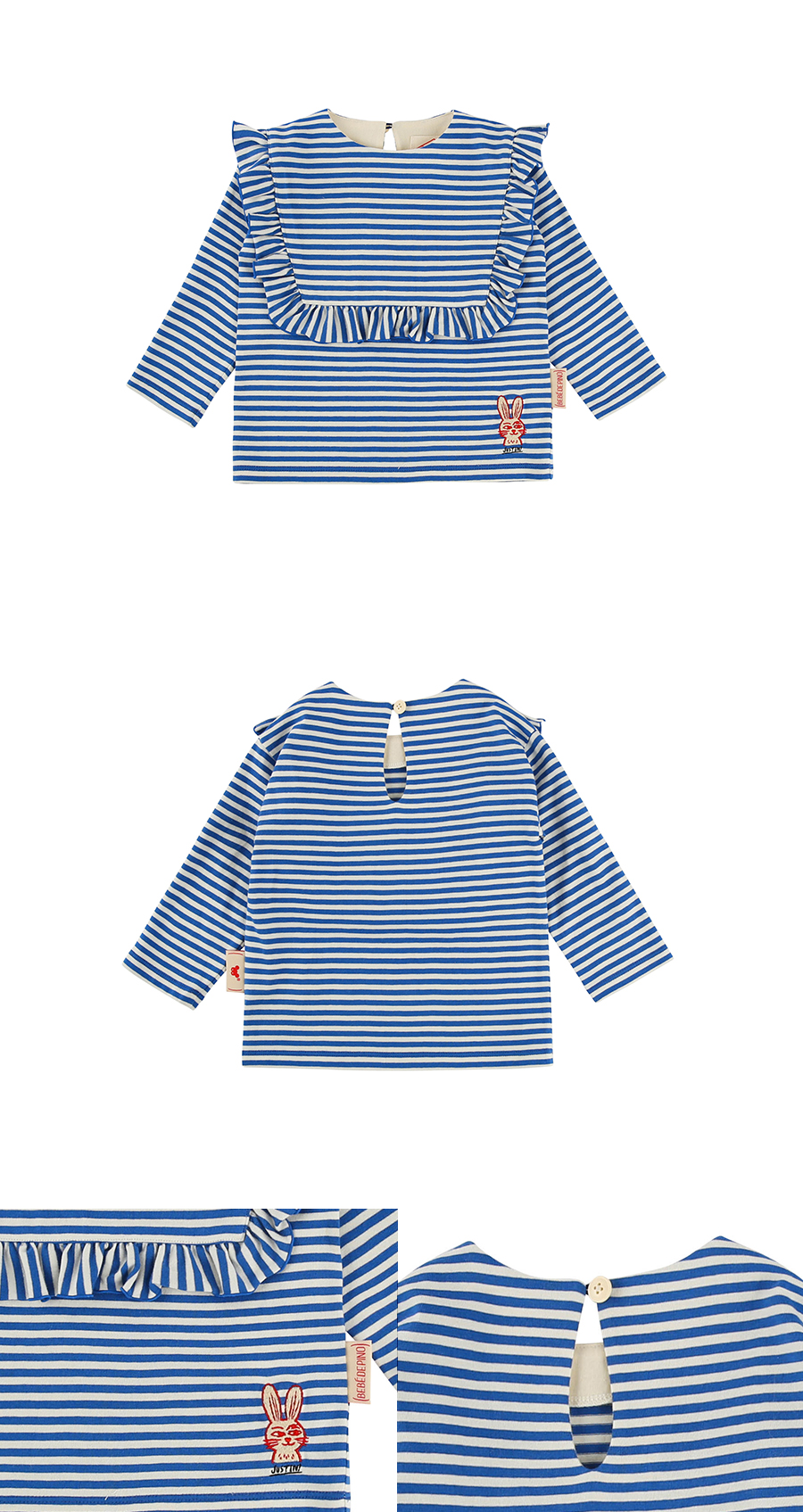 Rabbit baby stripe square ruffle tee 상세 이미지