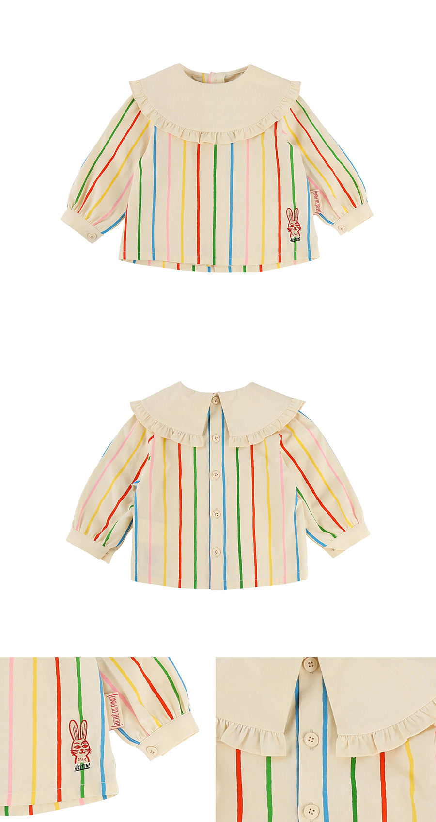Rabbit multi stripe baby ruffle blouse 상세 이미지