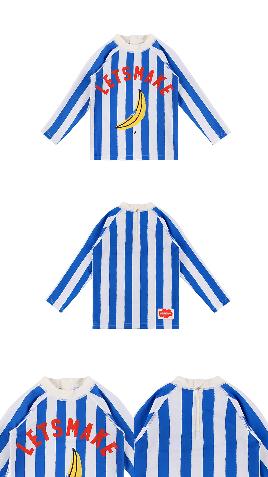 Lets make bold stripe rash guard 상세 이미지