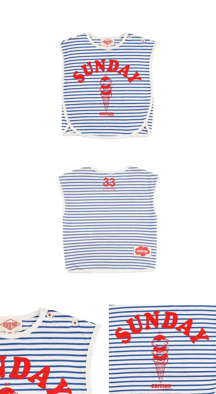 Sunday ice cream baby stripe sleeveless tee 상세 이미지