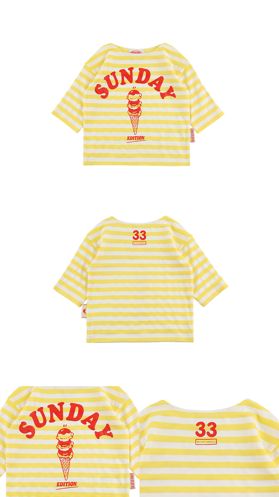 Sunday ice cream baby three-quarter tee 상세 이미지