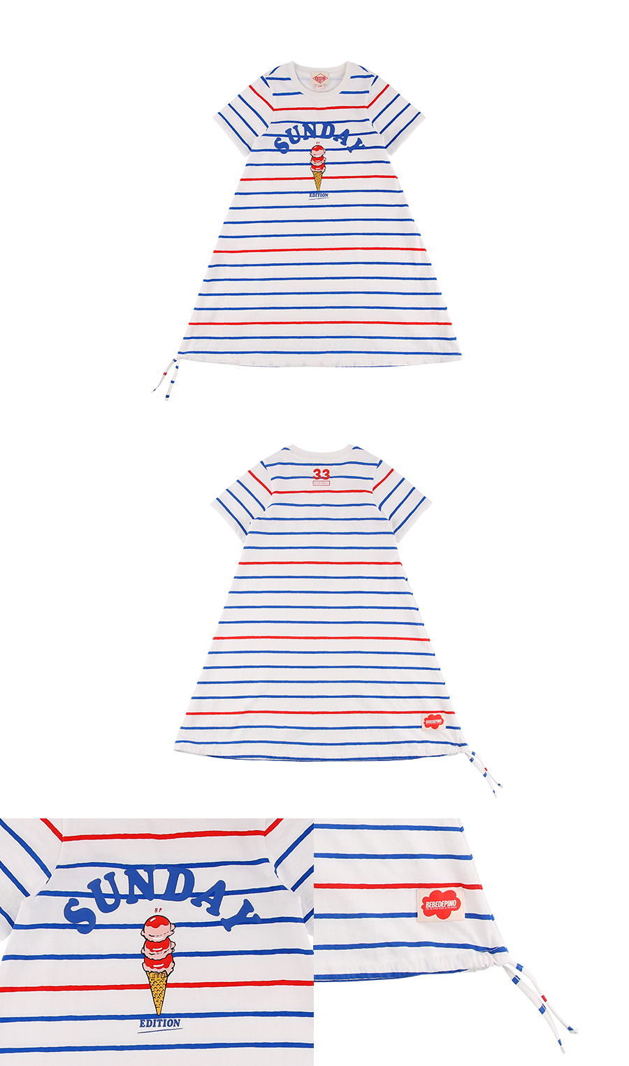 Sunday stripe short sleeve jersey dress 상세 이미지