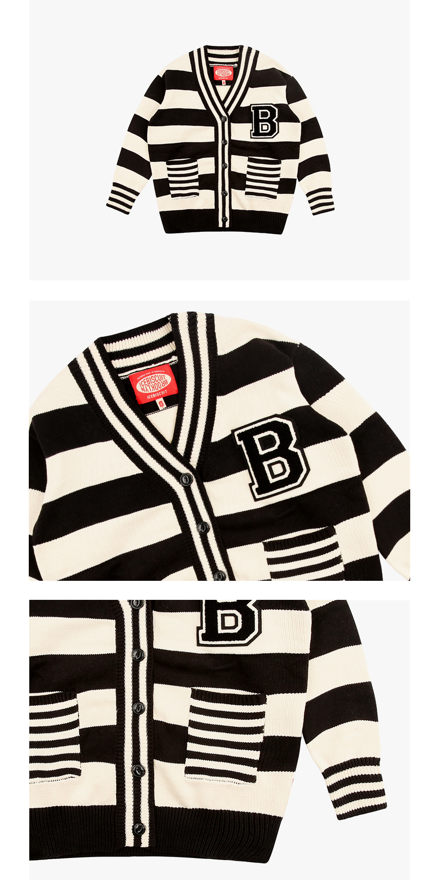 B Wappen point stripe cardigan 상세 이미지