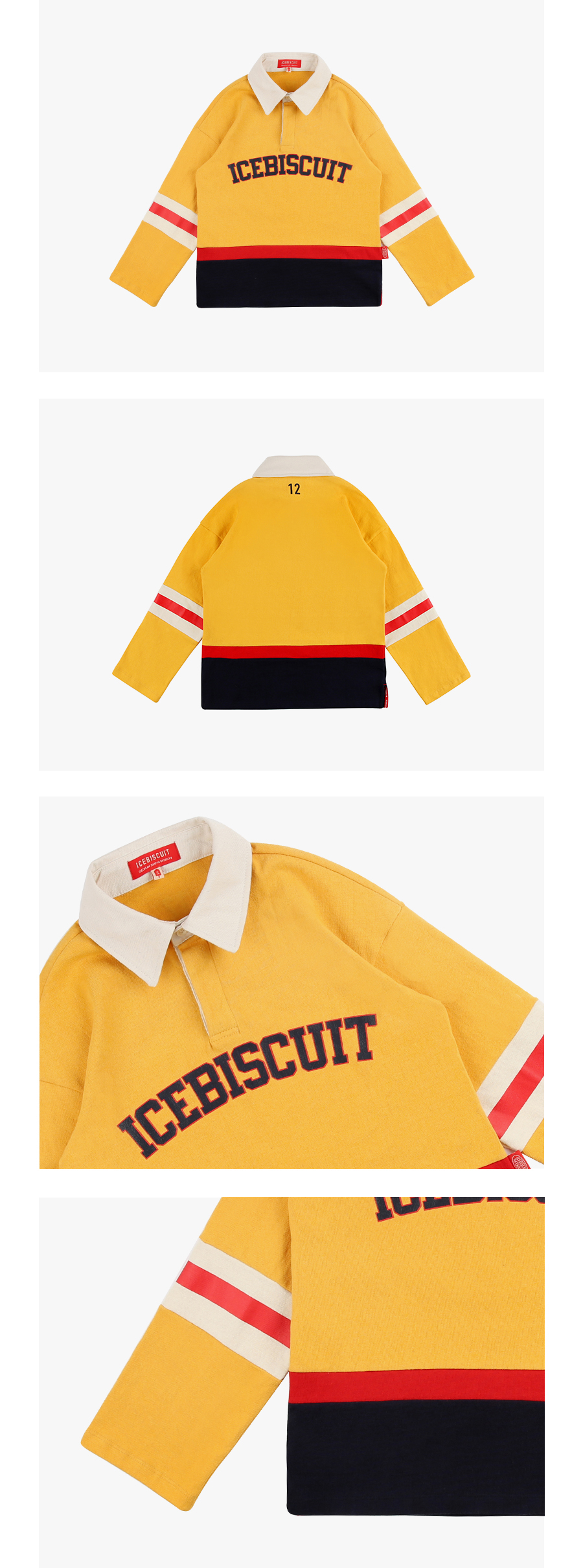Icebiscuit color block rugby shirt 상세 이미지