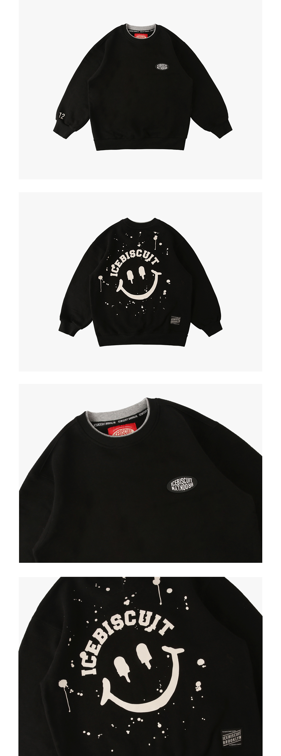 Icebiscuit smile double neck sweatshirt 상세 이미지