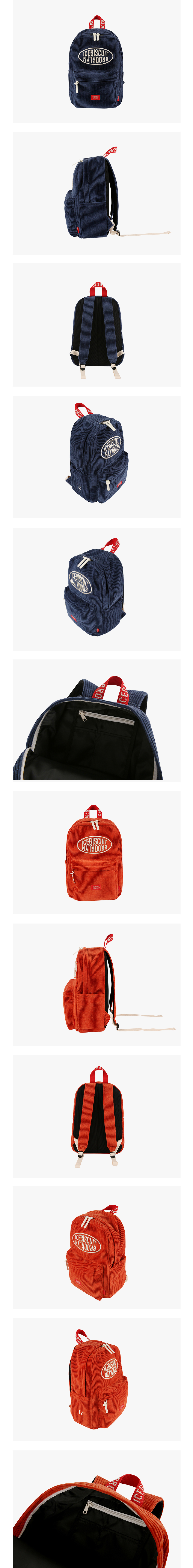 Icebiscuit symbol corduroy backpack 상세 이미지