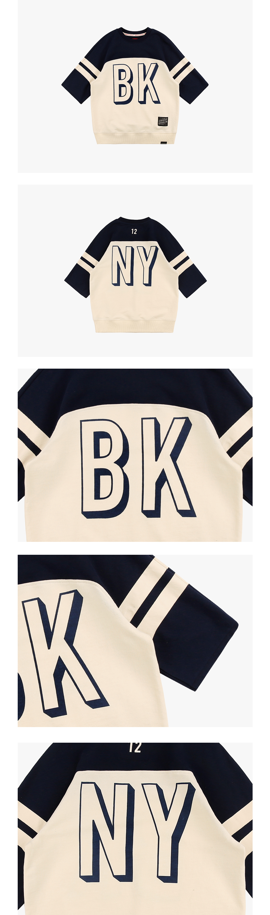 BKNY crop sweatshirt 상세 이미지