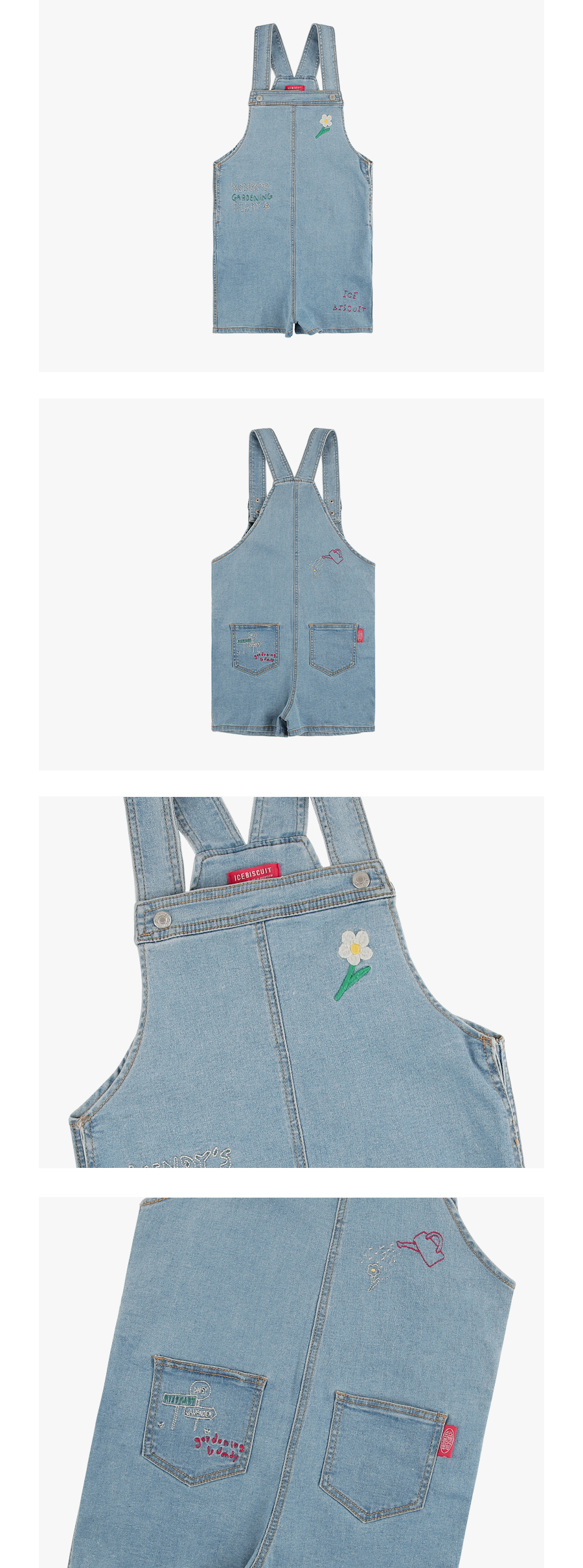Daisy denim overall pants 상세 이미지