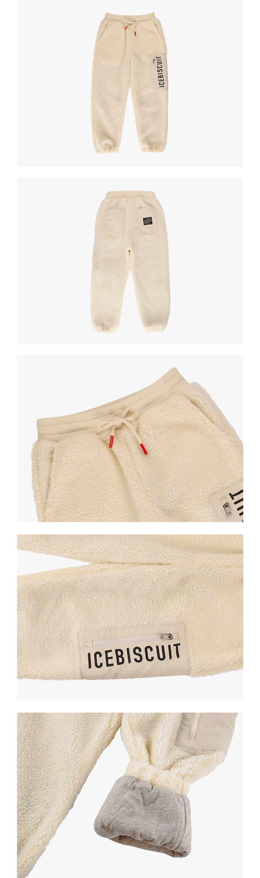 Icebiscuit sherpa fleece pants 상세 이미지