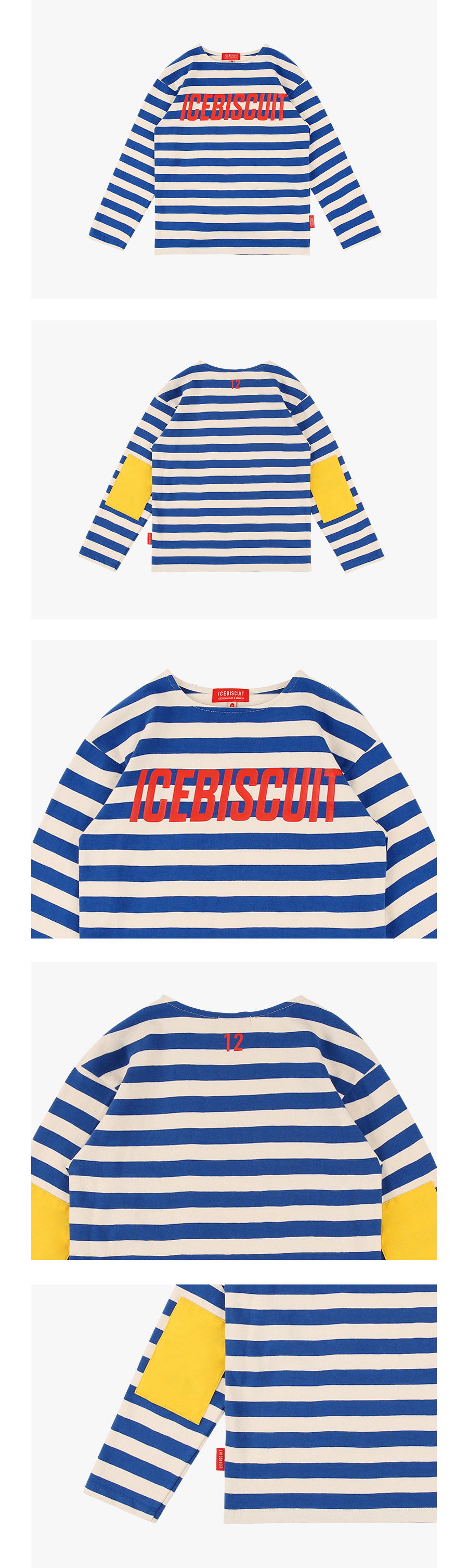 Icebiscuit elbow patch stripe tee 상세 이미지